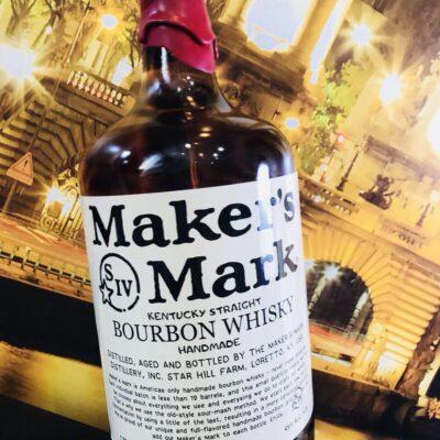 виски мэйкерс марк цена